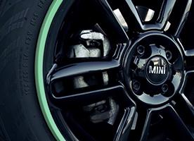 Customized Alloy Wheel Protection